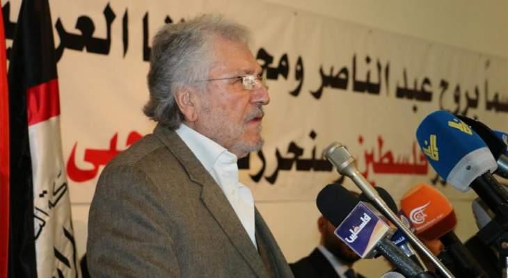 زاهر الخطيب دعا لتبني ورقة زياد حافظ حول اعادة هيكلة النظام المصرفي