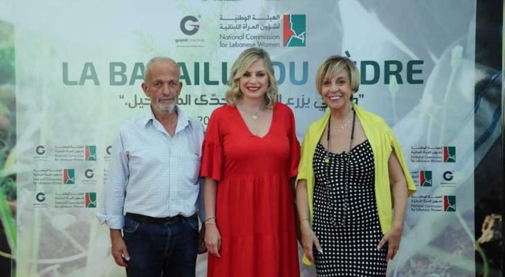 العرض الأول والحصري لفيلم  LA BATAILLE DU CEDRE بدعوة من كلودين عون روكز