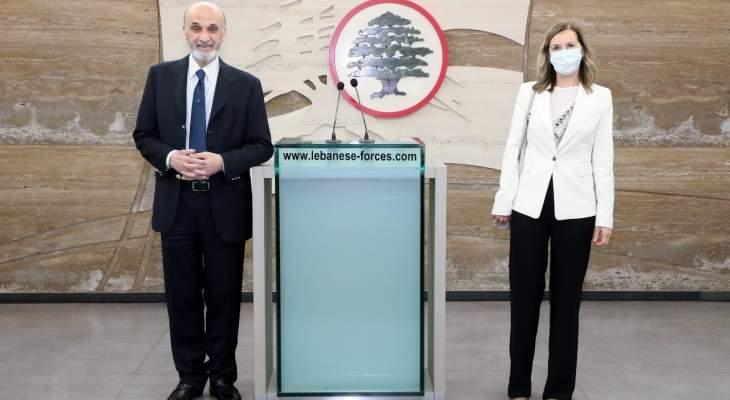جعجع التقى سفيرة ايطاليا وبحث معها في آخر التطورات