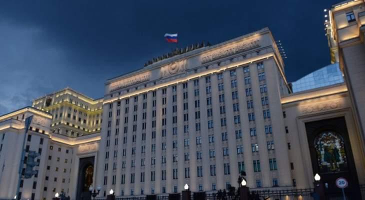دفاع روسيا دعت سلطات سوريا لتأجيل دعوة اللاجئين العائدين للخدمة في الجيش
