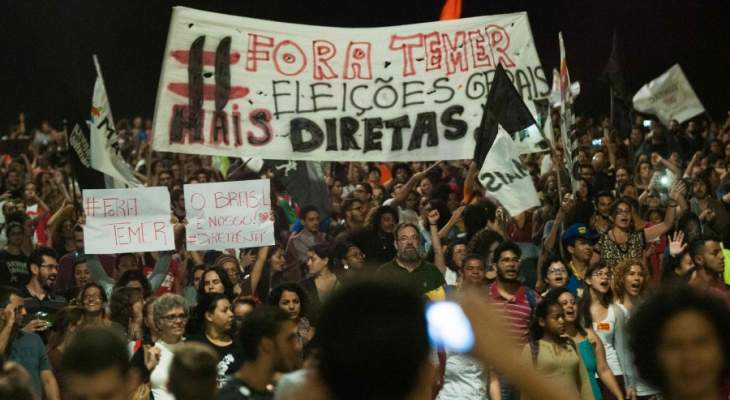 تظاهر الآلاف ضد إجراءات التقشف في البرازيل