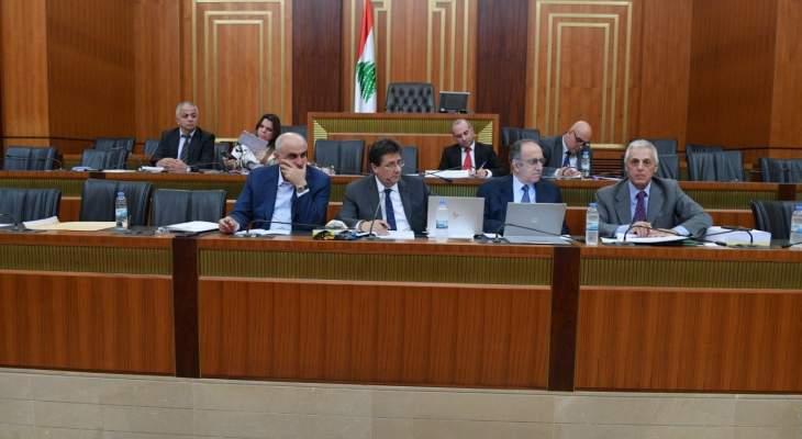 انعقاد جلسة لجنة المال لدرس وإقرار موازنة وزارة المالية بإداراتها كافة