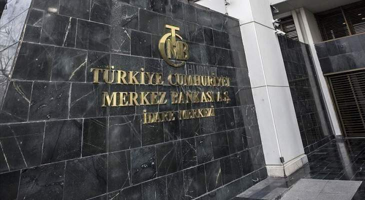 البنك المركزي التركي: انخفاض تأرجح الليرة ونسب الفائدة