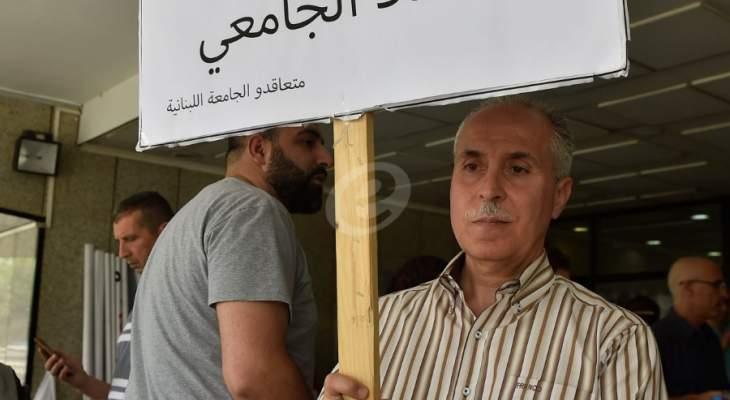 الاساتذة المتعاقدون في الجامعة اللبنانية يصوتون على استكمال الاضراب