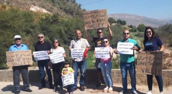 اعتصام في مرج بسري رفضا لمشروع السد المائي