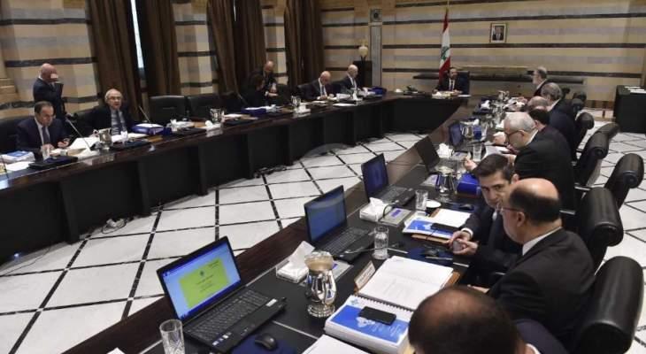 NBN: اتجاه لعقد جلسة لمجلس الوزراء بالسراي الحكومي الاربعاء لمناقشة الموازنة