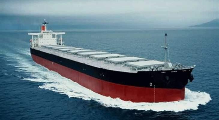 سلطات جبل طارق تفرج عن ناقلة النفط الإيرانية غريس 1