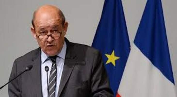 لودريان: على الحكومة اتخاذ الإجراءات التي نصّ عليها اجتماع باريس لدعم لبنان