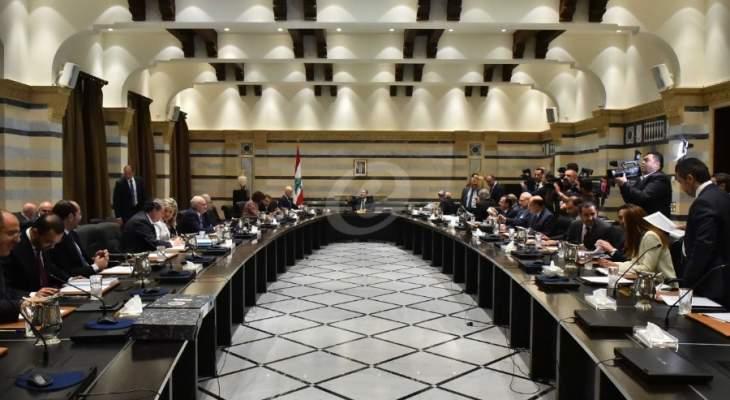 """مصادر للـ""""LBC"""": جلسة مجلس الوزراء لم تتطرق الى الإجراءات الضريبية"""