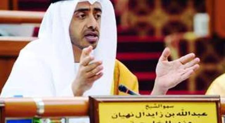 خارجية الإمارات أكدت دعمها الكامل للمبادرة السعودية بالتوصل لحل سياسي في اليمن