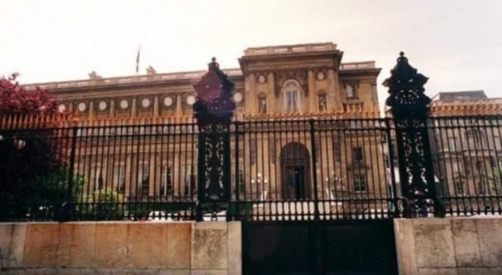 الخارجية الفرنسية: نأسف لإنهاء المبعوث الأممي إلى ليبيا غسان سلامة مهمته