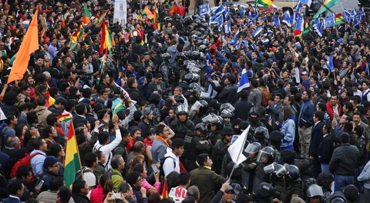 تجدّد الصدامات في لاباز احتجاجاً على نتائج الانتخابات الرئاسية