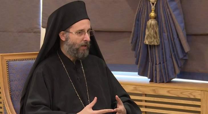 إحياء رتبة جناز المسيح في كنيسة الصعود الإلهي في كفرحباب