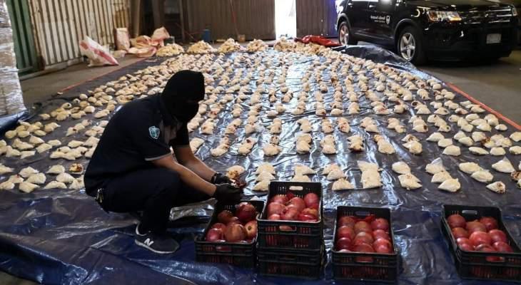 الجمارك السعودية: إحباط تهريب 5.3 مليون حبة كبتاغون مخبأة في إرسالية رمان واردة من لبنان