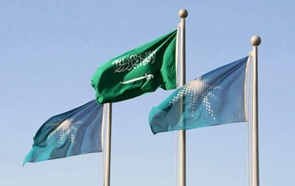 """أرامكو أعلنت رسميا نيتها إدراج أسهمها بالسوق المالية السعودية """"تداول"""""""