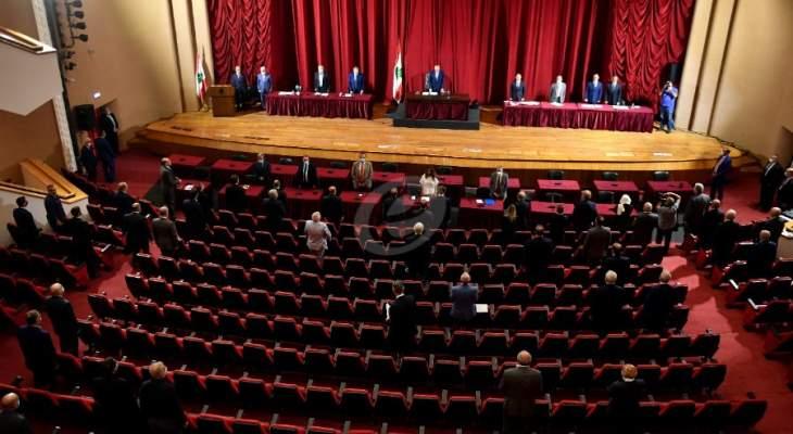 بدء جلسة مجلس النواب المخصصة لمنح الثقة للحكومة الجديدة في قصر الأونيسكو