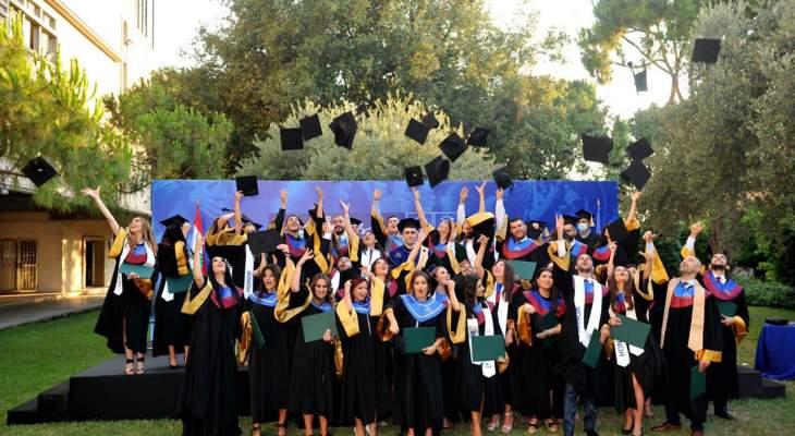جامعة الروح القدس تحتفل بتخريج دفعة من طلاب كليّة الطب والعلوم الطبيّة