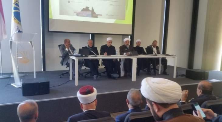 ندوة في البلمند تناقش خطورة التطرف الديني وترفض إلصاقه بالإسلام