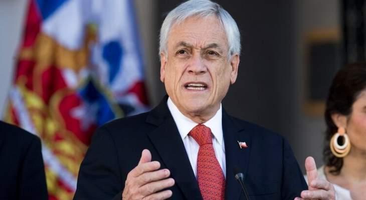 الرئيس التشيلي أعلن إعداد مشروع لتعديل الدستور تلبية لأحد مطالب المحتجين