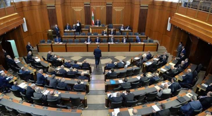 النشرة: عدد كبير من النواب سيبيت ليلته قرب المجلس النيابي للمشاركة في جلسة الغد