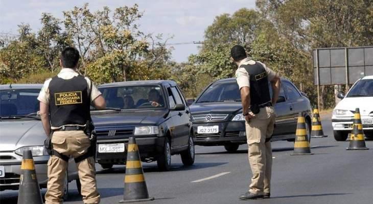 الاخبار: أسعد بركات واحد من اللبنانيين في أميركا اللاتينية الذين يتعرضون لتعسّف سياسي