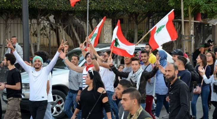 النشرة: مسيرة من تعمير عين الحلوة باتجاه تقاطع ايليا ووقفة احتجاجية امام مصرف لبنان
