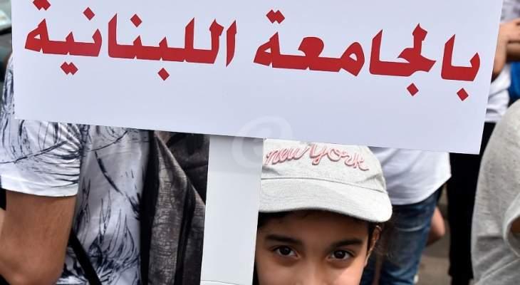 يوسف ضاهر: الجامعة اللبنانية ينقصها أربعين مليار ليرة من الموازنة