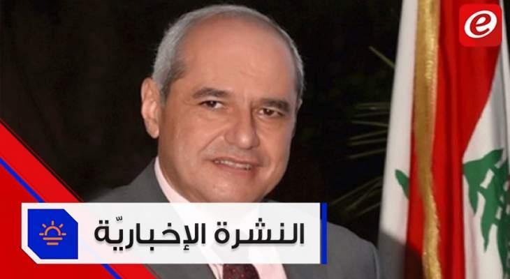 موجز الأخبار: ملحم خلف نقيباً للمحامين والحريري يرّد على باسيل