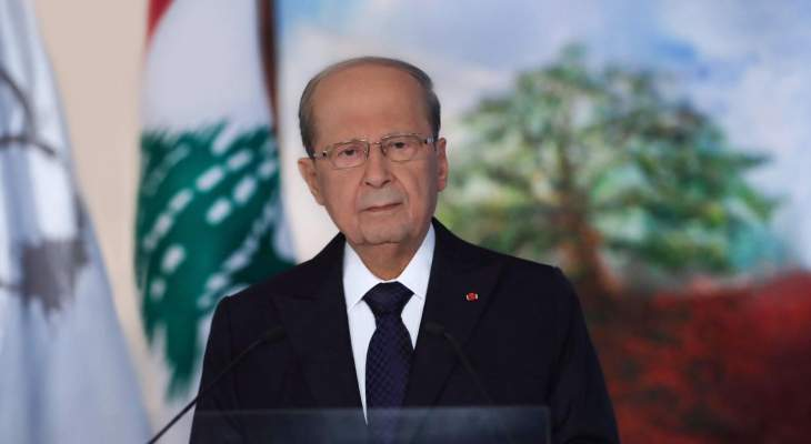 الرئيس عون: لبنان يقف على مفترق طرق مصيري ويحتاج بشكل كبير للمزيد من دعم المجتمع الدولي