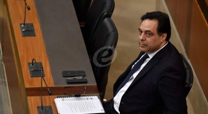 وصول رئيس الحكومة حسان دياب إلى مجلس النواب للمشاركة بجلسة الثقة