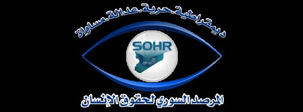 المرصد السوري: أكثر من 22300 إصابة جديدة بكورونا مؤخرا وسط تستر النظام السوري عن الأرقام الحقيقية
