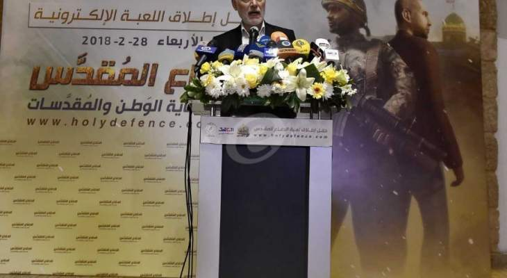 """حزب الله يطلق اللعبة الالكترونية الجديدة """"الدفاع المقدس"""" الثلاثية الأبعاد"""