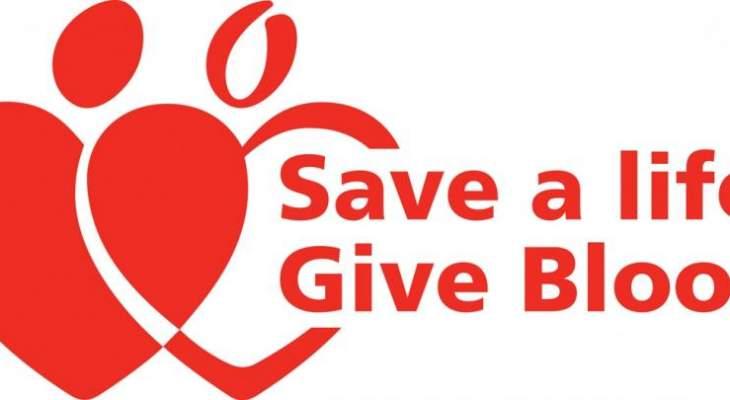 مستشفى السان تيريز الحدث بحاجة ماسة إلى دم من فئة +B