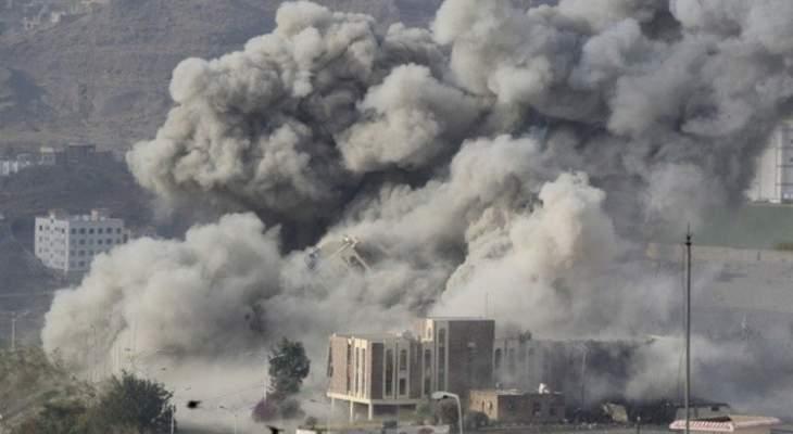 التلفزيون السعودي: قوات التحالف تستهدف مواقع عسكرية للحوثيين في صنعاء