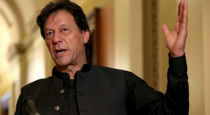 رئيس وزراء باكستان دعا المجتمع الدولي لوضع استراتيجية مشتركة لضمان التوزيع العادل للقاحات