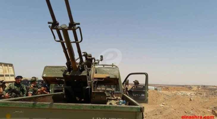 سر قوة الجيش السوري / الجزء الثاني