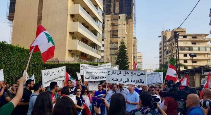 اعتصام أمام مقر مفوضة اللاجئين احتجاجا على بقاء النازحين في لبنان