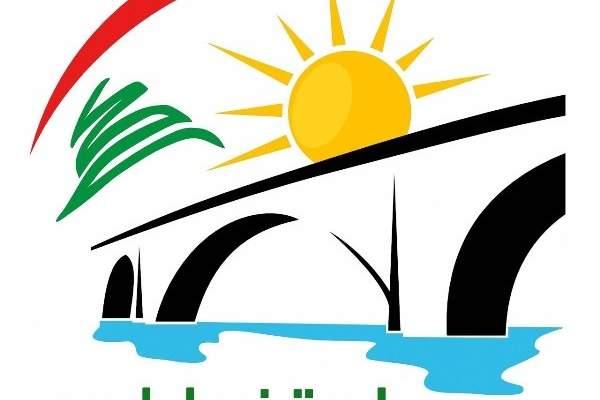 بلدية نهر ابراهيم تحدد مواعيد تجول السوريين ضمن نطاق البلدة
