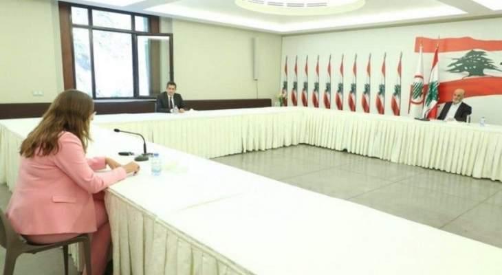 جعجع التقى سفيرة الدانمارك