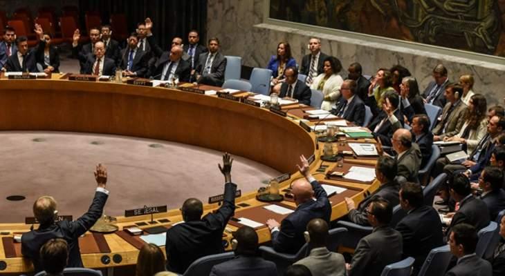مجلس الأمن دعا إلى إجراء تحقيق موثوق وشفاف بشأن هجوم صعدة
