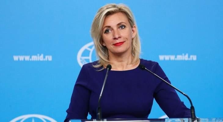 الخارجية الروسية: المشروع الأميركي لإرساء الديمقراطية أوكرانيا هدفه الضغط على موسكو