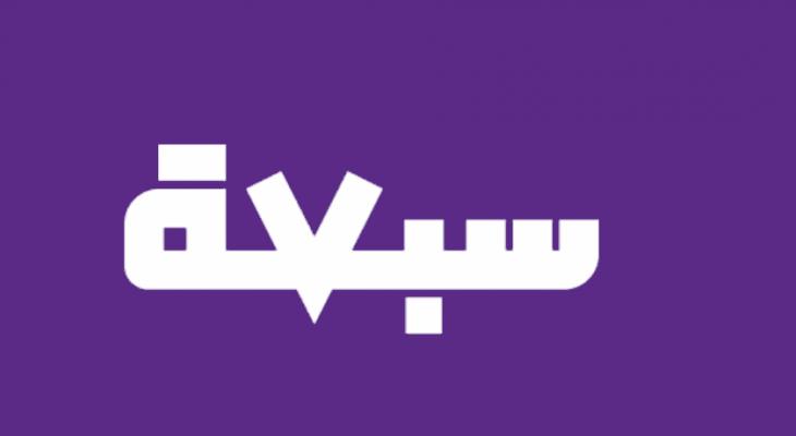 حزب سبعة: للمشاركة بالإضراب العام غدا ورفع الصوت عاليا للمطالبة بأهداف الثورة