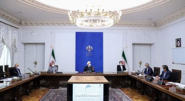 """روحاني: تطعيم 13 مليون مواطن الأكثر تعرضا لخطر """"كورونا"""" حتى 20 تموز"""