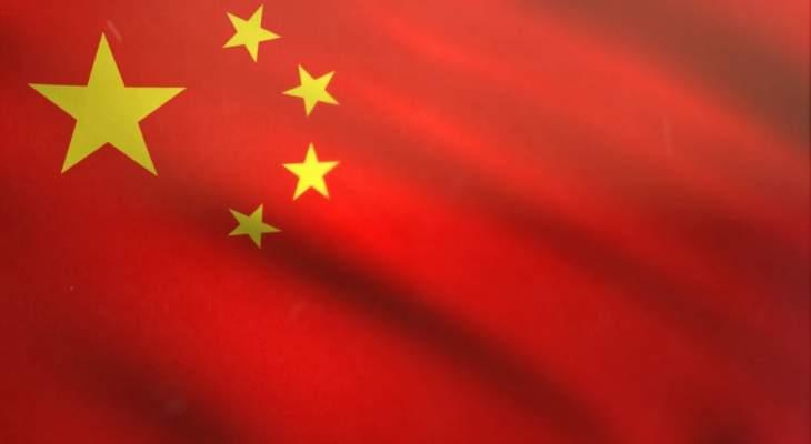 خارجية الصين: يجب حل قضية قبرص بشكل يخدم مصلحة القبارصة الأتراك والروم