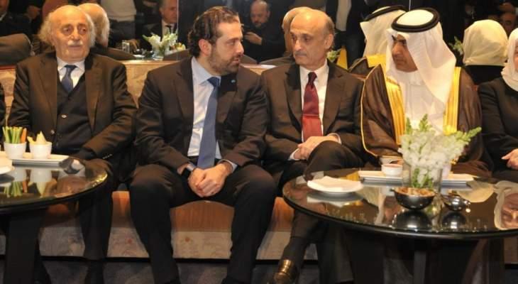"""الحريري يوسع دائرة """"حرسه""""... و""""حزب الله"""" في عملية استباقية!؟"""