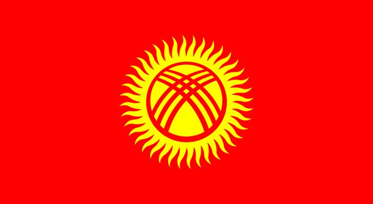محكمة قرغيزستان: تغريم شركة كندية تستثمر أكبر مخزون للذهب بآسيا الوسطى