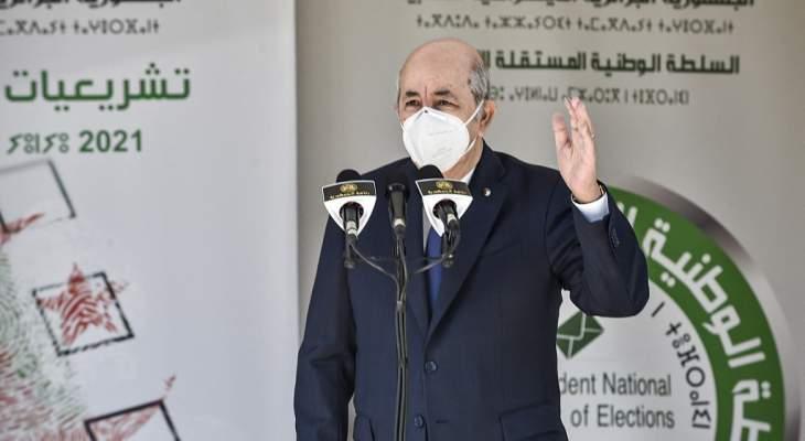 تبون: الجزائر تسير بالطريق الصحيح ومن حق مقاطعي الانتخابات إبداء رأيهم دون التأثير على الآخرين