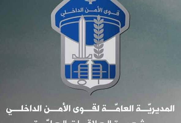 قوى الامن تحقق مع متورطين بعصاية سرقة سيارات بمختلف المناطق اللبنانية