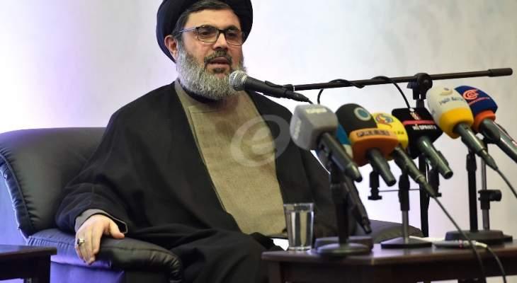 صفي الدين: الطغيان الأميركي الذي أُريد من خلاله تدمير منطقتنا يستهدف لبنان اليوم