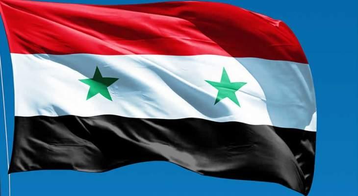 """""""سانا"""": مقتل مدني وإصابة 5 آخرين نتيجة انفجار في منطقة نهر عيشة بدمشق"""